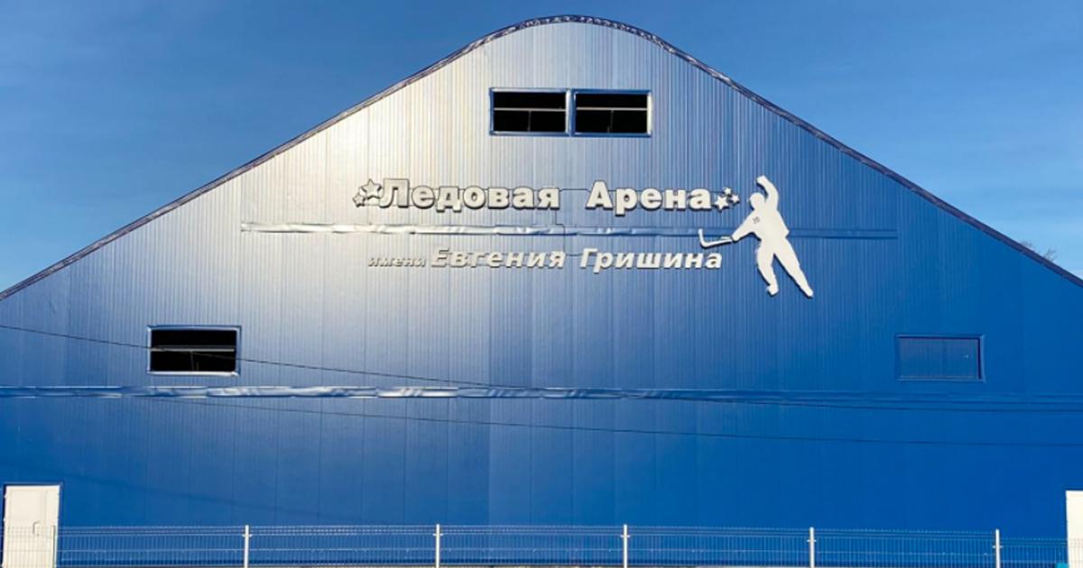 Фото admcher.ru.