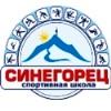 «Синегорец» Баранчинский, Свердловская обл.