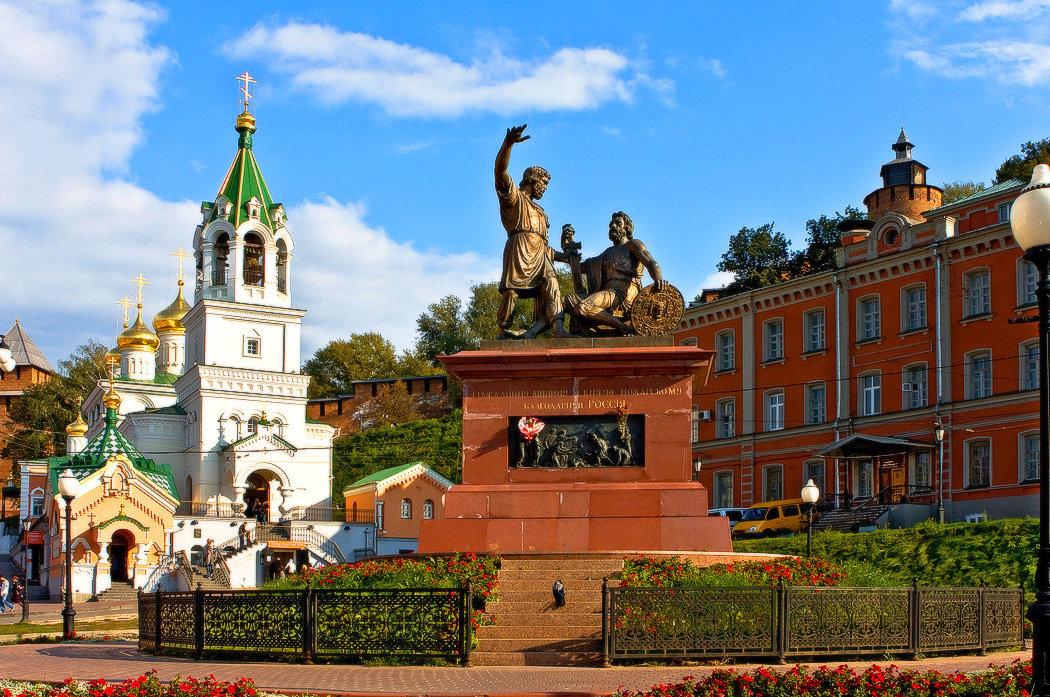 Достопримечательности Нижнего Новгорода. Памятник Минину и Пожарскому