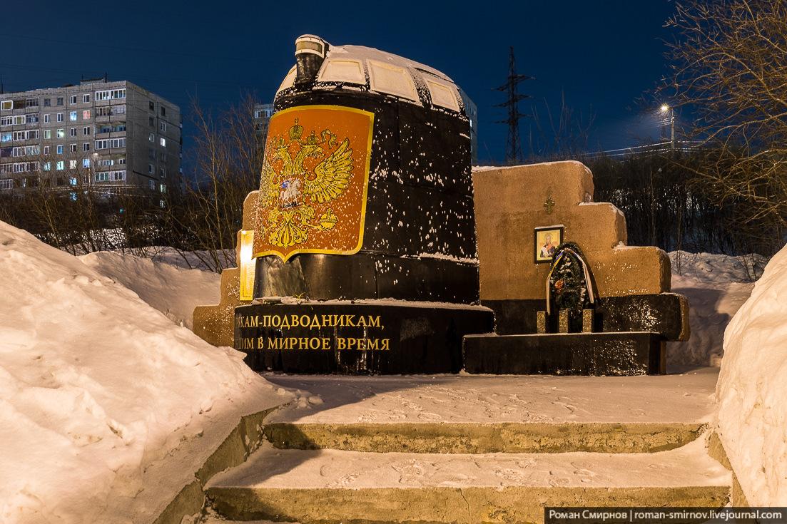 Достопримечательности Мурманска. Памятник героям подводникам