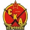 «СКА-Нефтяник» Хабаровск