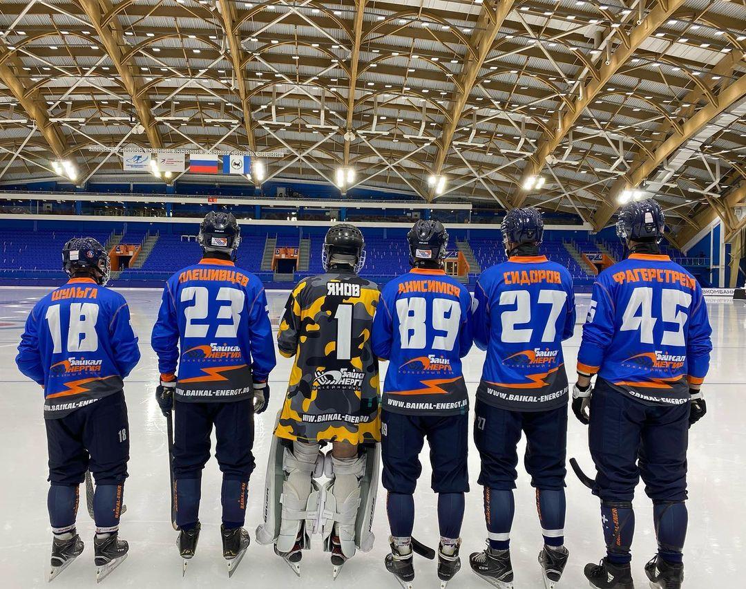 """Фото ХК """"Байкал-Энергия""""."""