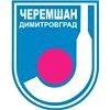 «Черемшан»  Димитровград