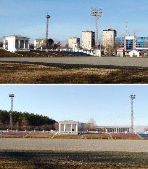Стадион Уральский трубник