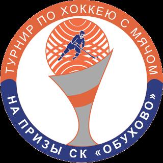 Сайт http://www.sc-obukhovo.ru/bandy/